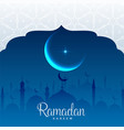 ramadan kareem beautiful mosque scene background vector image vector image