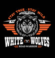 wolf head for logo american symbol simple vector image vector image
