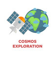 cosmos exploration promo poster with earth and vector image vector image