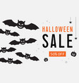 Halloween sale web banner with balloons