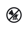 black park sign with dog silhouette vector image vector image
