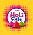 happy holi sale with colors elements vector image vector image