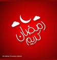 ramadan kareem creative typography having moon vector image vector image