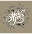 vintage festive label with burst vector image vector image