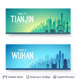 wuhan and tianjin famous chinese city scapes vector image