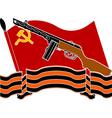 soviet flag machine gun and georgievsky ribbon vector image