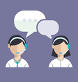 Business customer care service concept flat icons vector image vector image