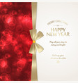 winter holidays greeting poster vector image vector image