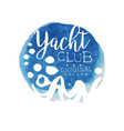 abstract blue emblem for yacht club bright vector image vector image