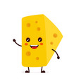 funny happy cute smiling cheese vector image vector image