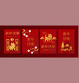 happy chinese new year flyer set 2021 year of vector image