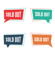 sold out banners vector image vector image