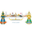 welcome to thailand and guardian giant vector image vector image