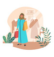 beautiful muslim woman shopping in retail clothing vector image