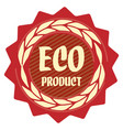 eco product label with ears vector image vector image