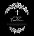 funeral card with rose flowers wreath and cross vector image vector image