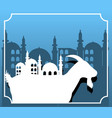 goat and dome mosque silhouette vector image