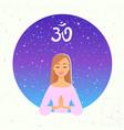 yoga girl cosmos vector image vector image