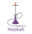 hookah flat with pipe for smoking tobacco and vector image