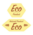 hexagonal eco product label with ears vector image