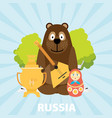 set of russia-themed design elements vector image