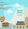 south korea history korean banner design with vector image vector image