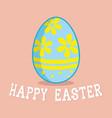 blue easter egg vector image vector image
