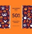 halloween background with vertical vector image vector image