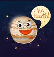 planet jupiter vector image vector image