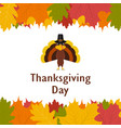 thanksgiving day banner with autumn leaves vector image vector image