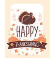 thanksgiving with turkey bird pumpkins and vector image vector image