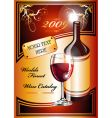 wine catalog flyer background vector image vector image