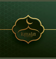 beautiful vintage ramadan kareem background vector image vector image