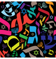 Hebrew seamless pattern vector image vector image