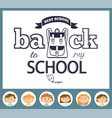 back to school backpack and pupils or children vector image vector image