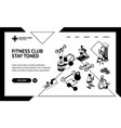 fitness club concept landing web page template 3d vector image vector image