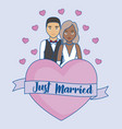 just married design vector image vector image