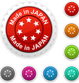 Made in Japan award vector image vector image