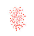 just love just you hand drawn lettering vector image vector image