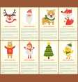 merry christmas posters vector image