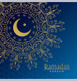 ramadan kareem beautiful ornamental background vector image vector image