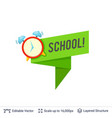 school time ringing alarm clock and text vector image
