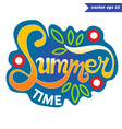 summertime vector image vector image