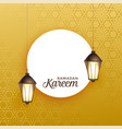hanging lantern with text space on golden vector image vector image