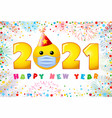 2021 happy new year day 3d mask vector image