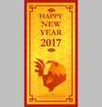 Happy new year 2017 card with rooster 7 vector image vector image
