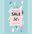 trendy sale banner design vector image