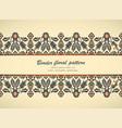 arabesque vintage seamless border elegant floral vector image