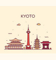 kyoto skyline japan linear style city vector image vector image