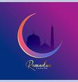 luxury ramadan kareem background with moon and vector image vector image